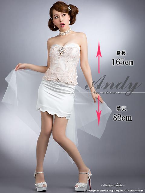 画像5: [ANDY]リボンチュール・スカラーカットスカート・ミニドレス・ワンピース《送料&代引き手数料無料》