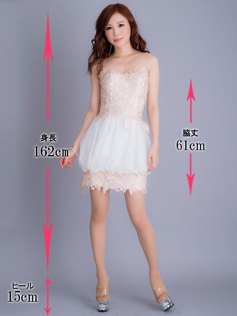 画像5: [Angel R][立石なみちゃん着用]バルーンスカート・ベア・チュール・ピンクベージュレース・ミニドレス《送料&代引き手数料無料》