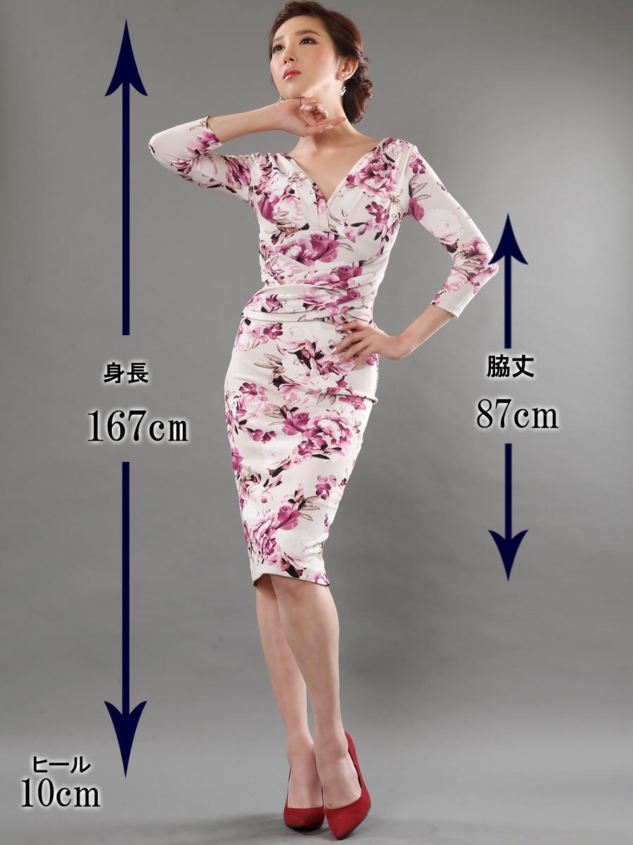 画像5: [人気沸騰中!!再入荷][COLORDRESS] [山崎みどり着用][姉ageha]花柄・アイボリー×パープル・七分袖・Vネック・ミディアムドレス・ワンピース[送料無料]