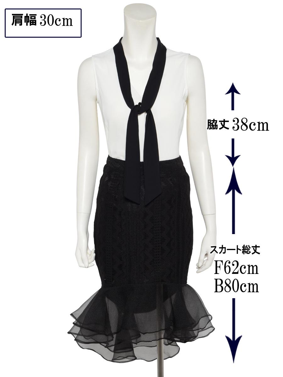 画像5: [COLORDRESS] [山崎みどり着用][姉ageha][韓国製]リボンタイ・ノースリーブブラウン・ヘムデザイン・フリルミディアムスカート・セットアップ・ツーピース[送料無料]【mbkwh】