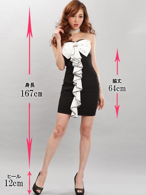 画像5: [Glitter][山崎みどり着用]胸元リボン・センターフリル・ボディコンシャス・ミニドレス・ワンピース[送料無料]