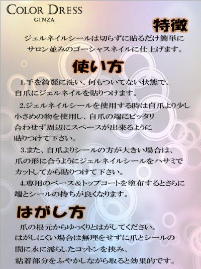 画像3: [ネイルシール][星][金箔][ゼブラ][ボーダ][花]簡単・ゴージャス・雑誌多数掲載・大人気・選べる5種類・ネイルラップス