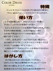 画像5: [ネイルシール][幾何学星]簡単・ゴージャス・雑誌多数掲載・大人気・選べる5種類・ネイルラップス (5)