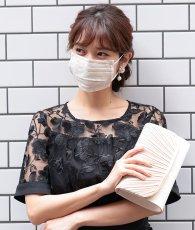 画像3: [マスク]シンプル・レースプリーツ・ドレスマスク ・ドレス用・パーティー用レースマスク・洗えるマスク (3)