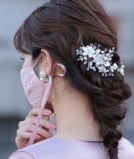 画像5: [マスク]レース・リボンマスク・結婚式用・パーティー用・ドレスマスク・おしゃれ・マスク・専用巾着袋付・洗えるマスク (5)