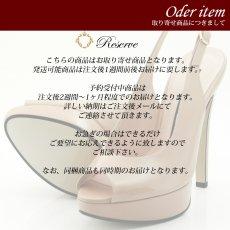 画像10: [COMEX 日本製]シンプル・本革・ポンテッドトゥー・10.5cmヒール・ピンヒール・パンプス《送料&代引き手数料無料》 (10)