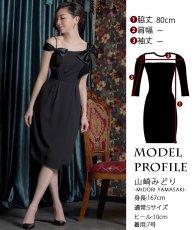 画像5: [ERUKEI Settan][山崎みどり着用][姉ageha]ブラック・シンプル・無地・リボンポイント・フレア・ミディアムドレス・ワンピース《送料&代引き手数料無料》mbk (5)
