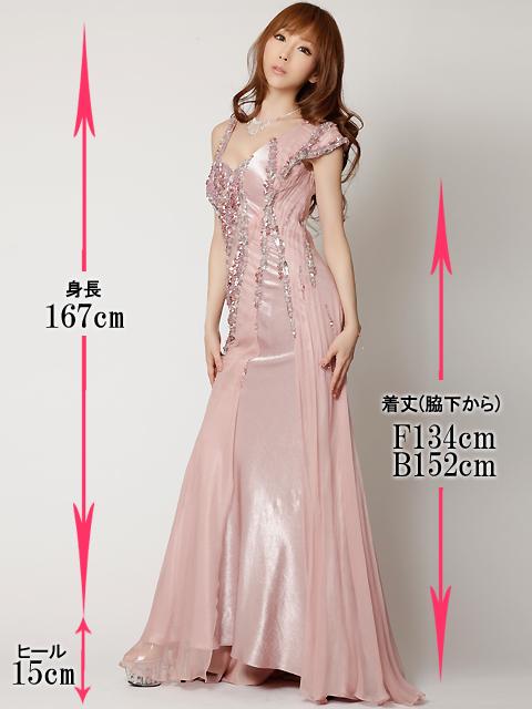 画像5: [人気沸騰中!!再入荷][山崎みどりちゃん着用][グリーン][ピンク][ERUKEI]超豪華ビーズ・肩袖・上品エレガント高級ロングドレス《送料&代引き手数料無料》