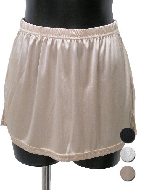 画像1: 下着が透けてしまって気になる方に☆ペチコート☆スカートタイプ (1)