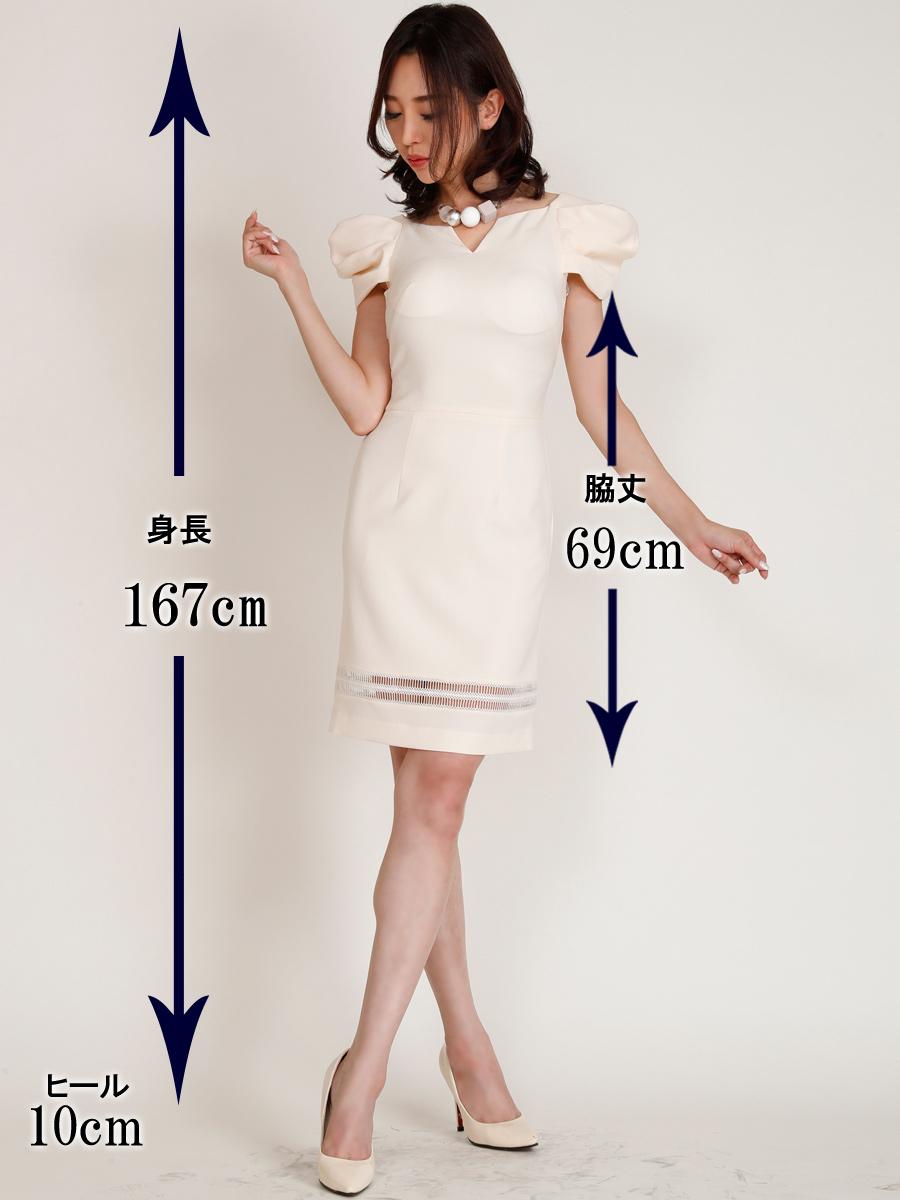 画像5: [Angel R][山崎みどり・れお着用][姉ageha]胸元カット・パフスリーブ・ボリューム袖・タイト・エレガンス・ミニドレス・ワンピース《送料&代引き手数料無料》