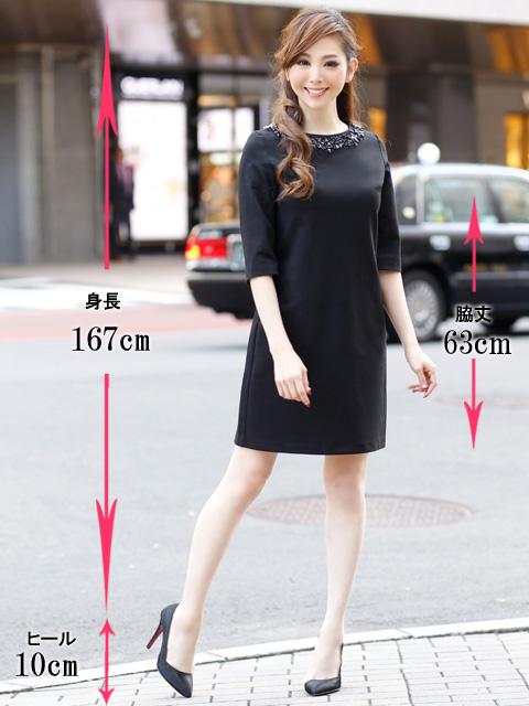 画像5: 【SALE品のため返品不可&再入荷なしの現品限り】[Rinfarre][山崎みどり着用]首元ビジュー・七分袖・シンプル・サック・ミニドレス・ワンピース