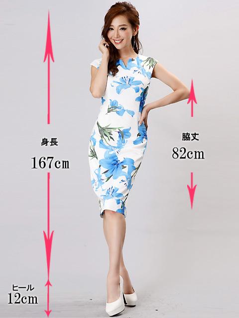 画像5: 【SALE品のため返品不可&再入荷なしの現品限り】[COLORDRESS] [山崎みどり着用][姉ageha]ホワイト×ブルー花柄・Vカット・ベルト付き・フレンチスリーブ・ミディアム・タイトドレス・ワンピース