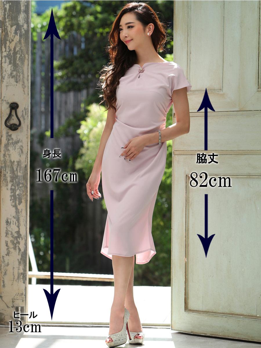 画像5: [COLORDRESS] [山崎みどり着用][姉ageha]ベビーピンク・ブローチ付き・マーメイドライン・半袖・タイト・シンプル・ミディアムドレス・ワンピース
