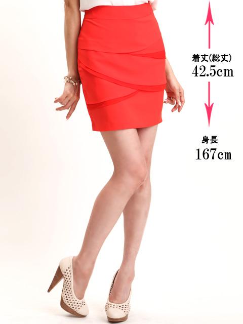 画像5: [韓国製][Rinfarre][山崎みどり着用]ティアード・バックスリット・オレンジレッド・タイト・ミニスカート