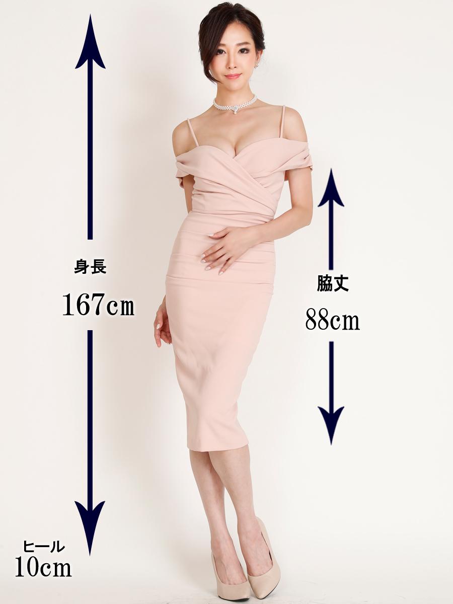 画像5: [人気沸騰中!!再入荷][COLORDRESS] [山崎みどり着用][姉ageha][韓国製]ピンクベージュ・オープンショルダー・ドレープ・タイト・ミディアムドレス・ンピース[送料無料]