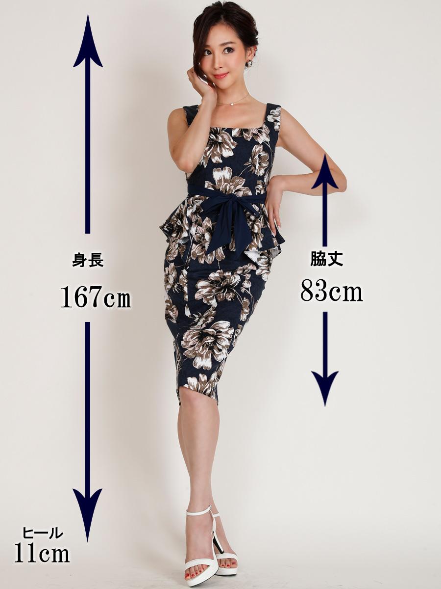 画像5: [COLORDRESS] [山崎みどり着用][姉ageha][韓国製]ネイビー・ジャガード・ペプラム・アンティーク花柄・リボン・ノースリーブ・ミディアムドレス・ワンピース[送料無料]