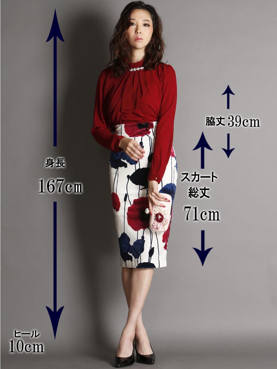 画像5: [COLORDRESS] [山崎みどり着用][姉ageha]パール付きワインレッドシフォンブラウス・花柄ミディアムスカート・セットアップ・ツーピース[送料無料]