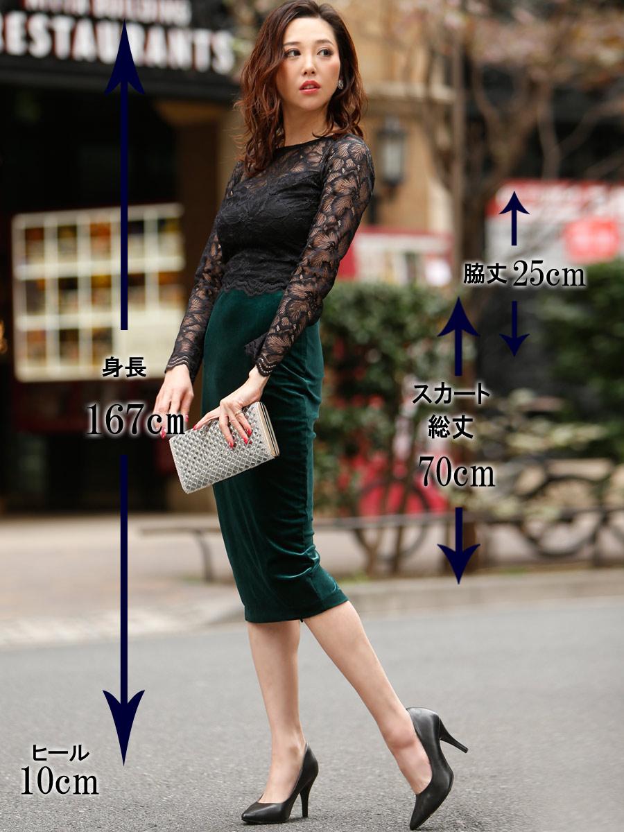 画像5: [COLORDRESS] [山崎みどり着用][姉ageha][韓国製]ブラックレース・長袖ブラウス・タイト・グリーンベロアミディアムスカート・セットアップ・ツーピース[送料無料]