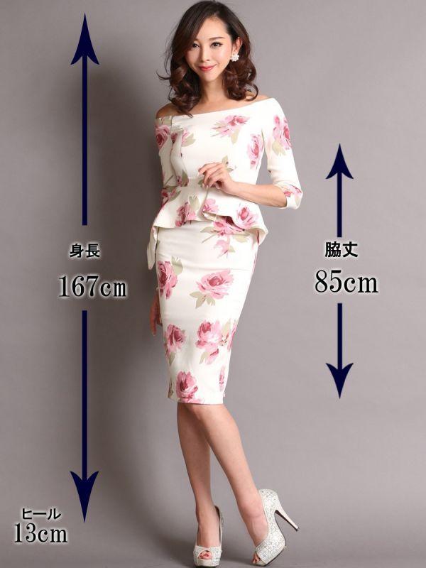 画像5: [COLORDRESS] [山崎みどり着用][姉ageha]ホワイト×ピンク花柄・ペプラム・七分袖・オフショルダー・ミディアムドレス・ワンピース[送料無料]m_