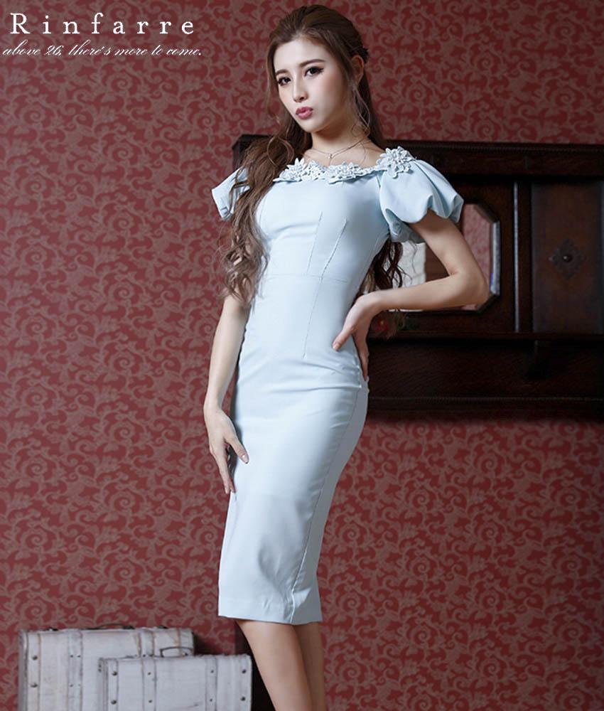 画像1: [韓国製][Rinfarre][関あいか着用]ケミカルレース・ライトブルー・パフスリーブ・タイト・ミディアムドレス・ワンピース[送料無料]