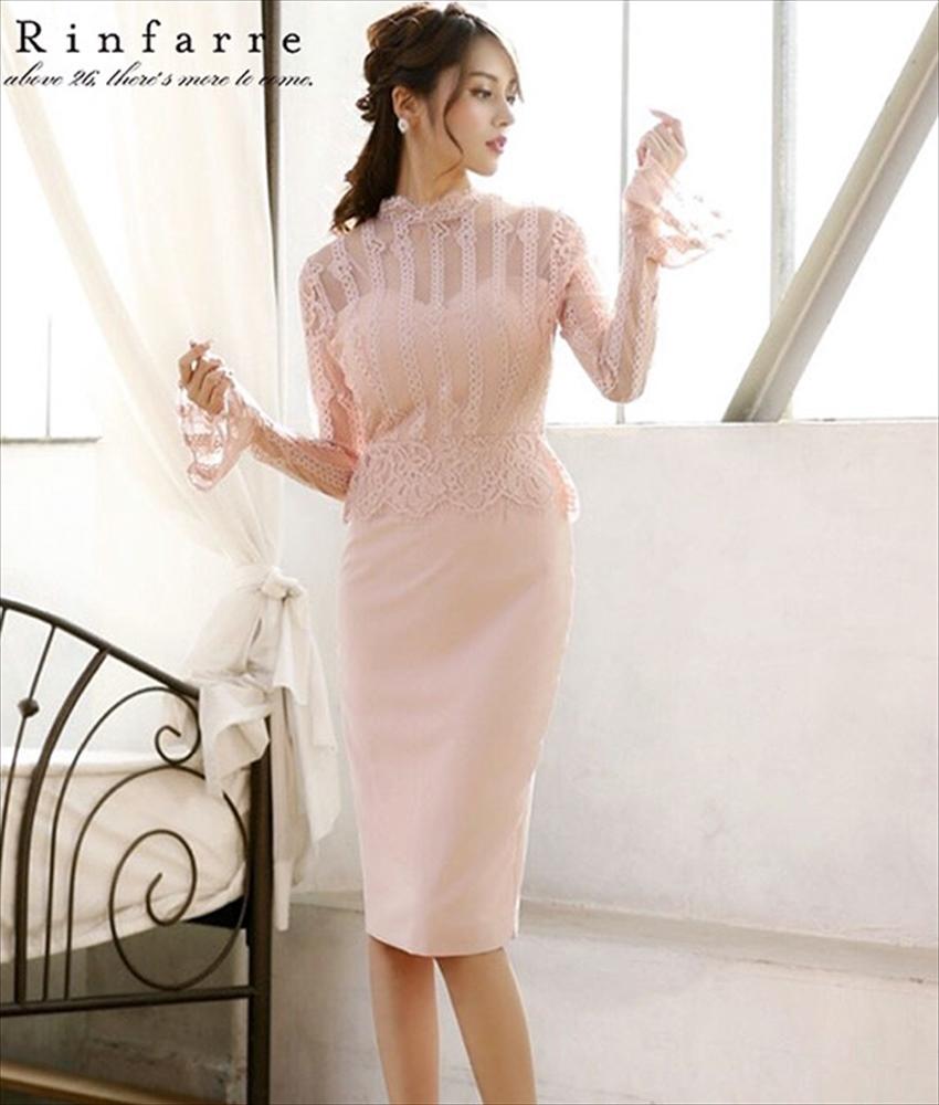 画像1: [韓国製][Rinfarre][関あいか着用]ピンク・ハイネック・長袖・レースペプラム・タイト・ミディアムドレス・ワンピース[送料無料]