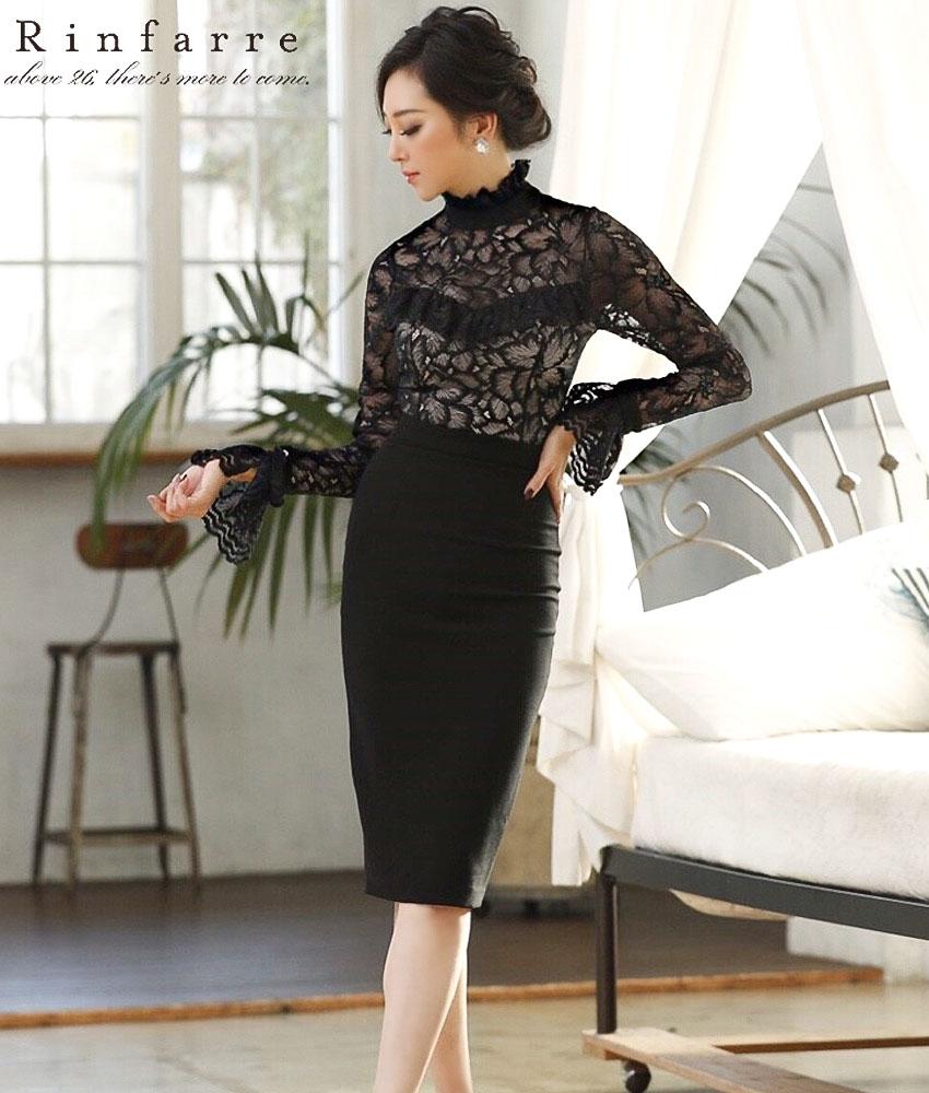 画像1: [韓国製][Rinfarre][山崎みどり着用][姉ageha]ベージュ×ブラックレース・プチハイネック・タイト・切り替え・長袖・ミディアムドレス・ワンピース《送料&代引き手数料無料》