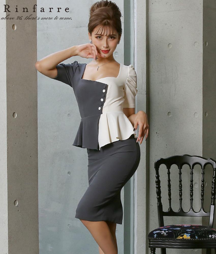 画像1: [韓国製][Rinfarre]グレー系・バイカラー・ペプラム・くるみボタン・半袖・タイト・ミディアムドレス・ワンピース[MIRIN着用][送料無料]