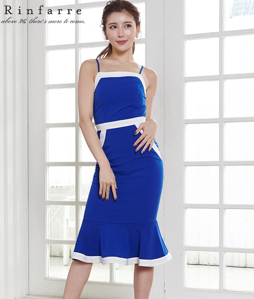 画像1: [Rinfarre]ブルー・ホワイトライン・キャミソール・シンプル・バイカラー・マーメイド・ミディアムドレス・ワンピース[MIRIN着用][送料無料] (1)