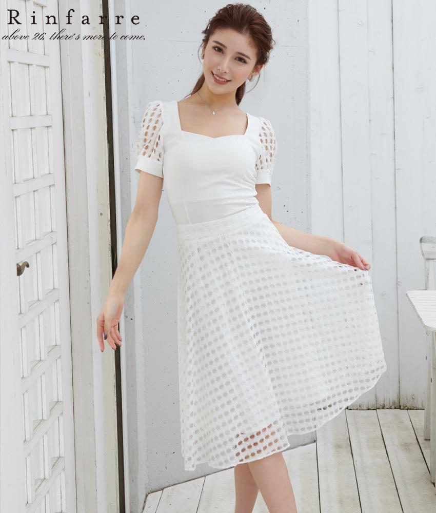 画像1: [韓国製][Rinfarre]ホワイト・パンチングレース・半袖ブラウス・ Aライン・ミディアムスカート・セットアップツーピース[MIRINちゃん着用]《送料&代引き手数料無料》 (1)