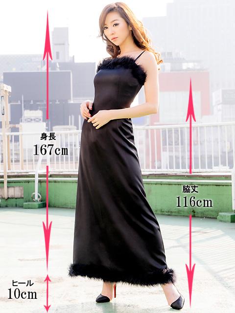 画像5: [LK][山崎みどり着用][姉ageha]ブラック・胸元&裾・ポイントファー・シンプル・ロングドレス[送料無料]