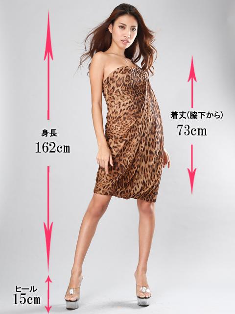 画像5: [LK]レオパード・ドレープ・ワンショルダー・ミディアム・ドレス・ワンピース[送料無料]