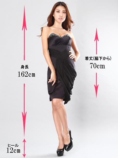 画像5: [LK]シフォンドレープ・ベア・胸元カラフルビジュー・タイト・ミニドレス・ワンピース《送料&代引き手数料無料》