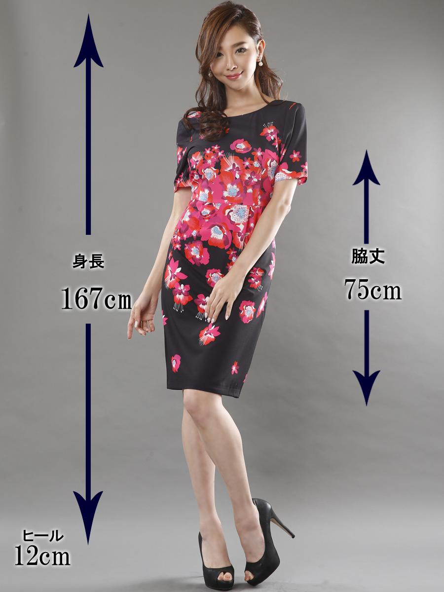 画像5: 【SALE品のため返品不可】[LK][山崎みどり着用][姉ageha]ブラック×レッド&ピンク花柄・半袖・バックスリット・ミニドレス・ワンピース