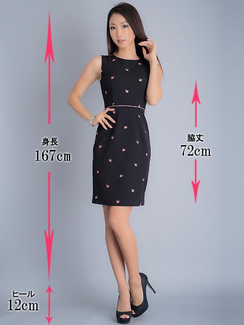 画像5: 【SALE品のため返品不可&再入荷なしの現品限り】[ERUKEI]ブラック×ピンク・ノースリーブ・タイト・ミニドレス・ワンピース