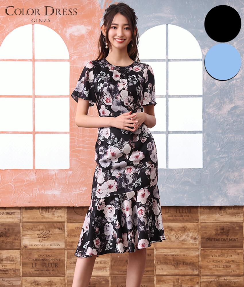 画像1: [ERUKEI]ブルーベース・花柄・半袖・マーメイドライン・上品・ミディアムドレス・ワンピース[山崎みどり着用][送料無料]mylu (1)