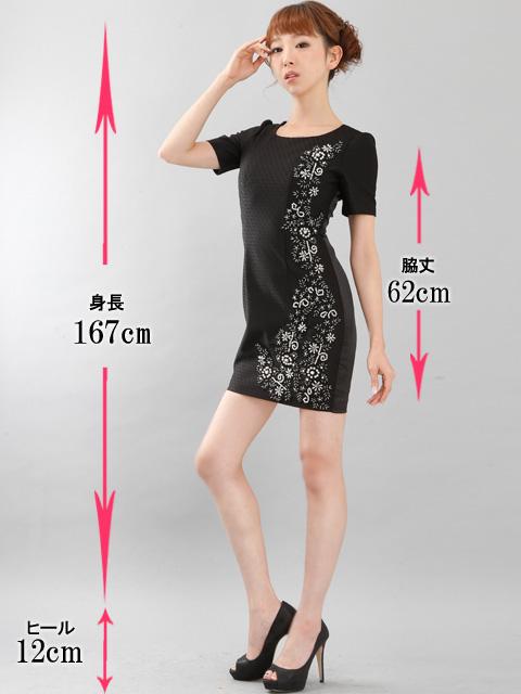 画像5: 【SALE品のため返品不可】[Glitter][山崎みどり着用]左サイドビーズ刺繍・半袖・ミニドレス・ワンピース