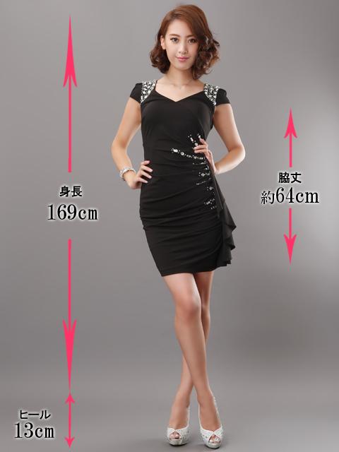 画像5: [SALE品のために返品不可][Glitter][BLENDAモデル ソンイ着用]肩&左サイドビジュー・タイト・ワンピース・ミニドレス