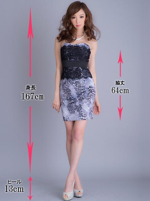 画像5: [SALE品のために返品不可][Glitter][山崎みどり着用]レオパード・ブラックレース・ビジュー・ベア・タイト・ミニドレス