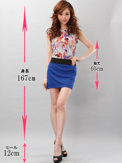 画像5: [SALE品のために返品不可][LK]花柄・ウエスト切り替え・ブルータイトスカート・セットアップ風・ミニドレス・ワンピースm_