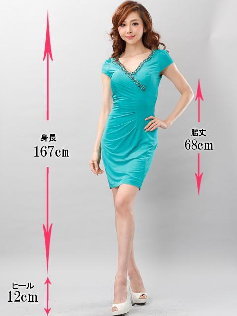 画像5: [SALE品のために返品不可][LK][ 山崎みどり 着用]4色展開・パフスリーブ・ビジュー・タイト・ミニドレス・ワンピース