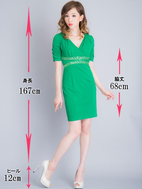 画像5: 【SALE品のため返品不可】[ERUKEI][山崎みどり着用]グリーン・半袖・カシュクール・ビジュー・ミニドレス・ワンピース