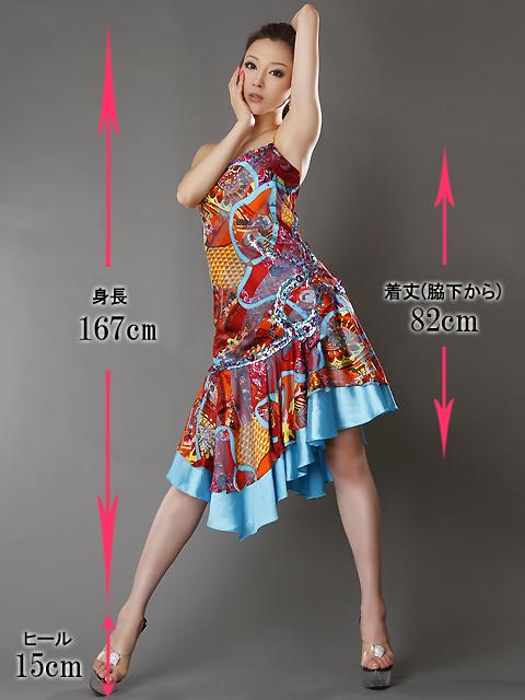 画像5: [SALE品のために返品不可][LK][山崎みどり着用]スカーフプリント・スカイブルー・フレア・ミディアムドレス