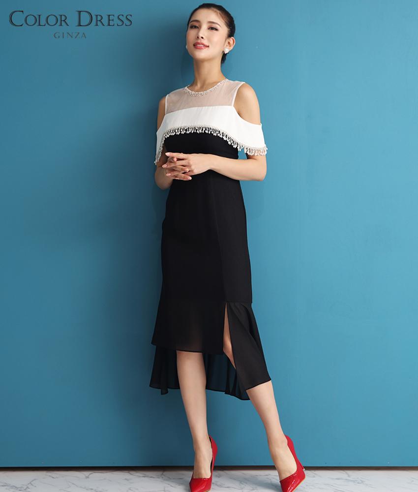 画像1: [ERUKEI Settan]ブラック・ホワイト・パールフリンジ・オープンショルダー・ひざ下・マーメイド・ミディアムドレス・ワンピース[MIRIN着用]《送料&代引き手数料無料》 (1)