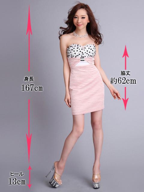 画像5: [Glitter][山崎みどり着用]胸元ビジュー・シャーリング・ハートカット・ミニドレス・ワンピース[送料無料]mpk