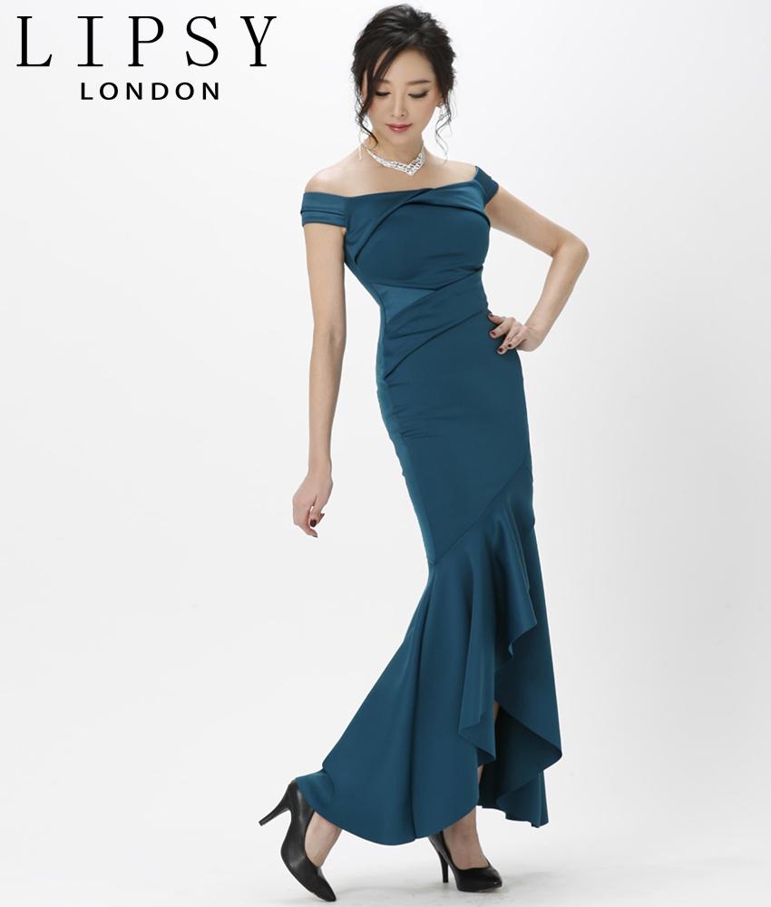 画像1: [Lipsy 日本未入荷][山崎みどり着用][姉ageha]ブルーグリーン・オフショルダー・マーメイド・裾フリル・シンプル・ロングドレス《送料&代引き手数料無料》