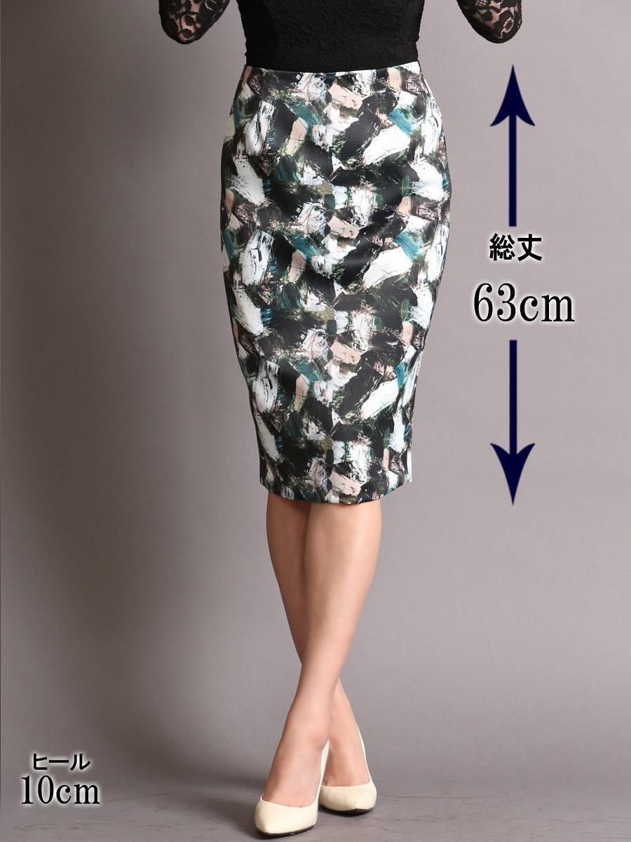 画像5: [Rinfarre]グリーン系・ペイント柄・プリント・タイト・ミディアム・膝丈・スカート[送料無料]