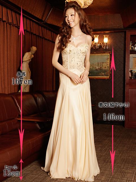 画像5: [再入荷][前回即売れドレス再入荷][山崎みどりちゃん着用][ゴールド][オフホワイト][ERUKEI]エレガントコルセットビスチェ風・高級ロングドレス《送料&代引き手数料無料》mall (5)